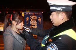 酒驾的人不让娶老婆?12国奇葩酒驾处罚,最后一个国家我不敢喝酒
