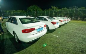 粤B车牌指标管理调整了!混动和纯电动汽车增量指标仍无额度限制