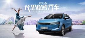 欧拉IQ引领新能源汽车2.0?