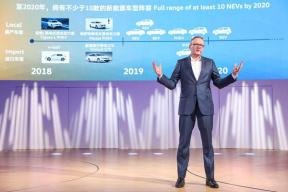 2020年前推出7款新能源车,大众汽车发布新能源产品规划