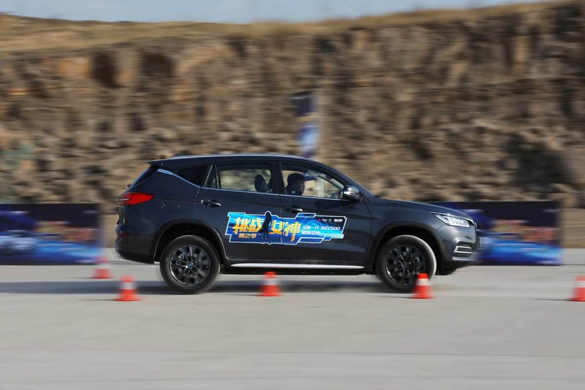 挑战女神第二季—当珠珠遇上开着宋EV500的六项全能老司机