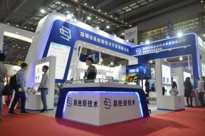 亮相深圳国际电动汽车及技术展 泉胜新技术大放溢彩