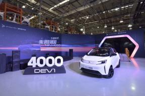 同是造车新势力,说到能做到,新特DEV1第4000台量产车下线