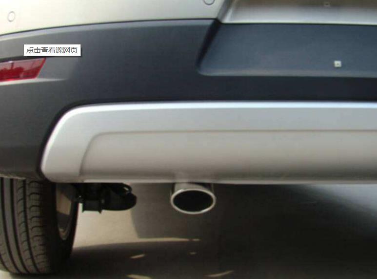 怎么去除汽车排气筒外面的垢