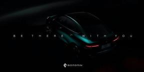 将于4月亮相 博郡首款车型预告图发布