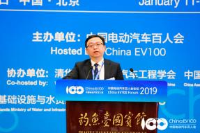 王传福:2030年实现全面电动化完全可行