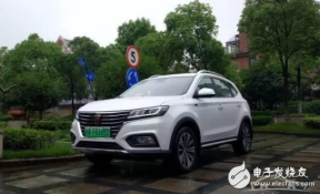 上海牌照新能源汽车有哪几种,上海买新能源车怎么上牌?