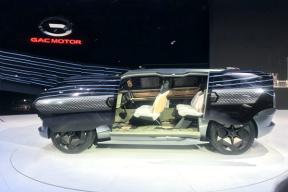 3+2+2座椅布局,对开式侧滑门,广汽传祺发布全新概念车