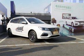 配置及续航提升,价格进一步下探,荣威Ei5北京地区上市