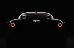 首款产品为纯电动性能跑车,将于2021年上市,戴森加快造车进度
