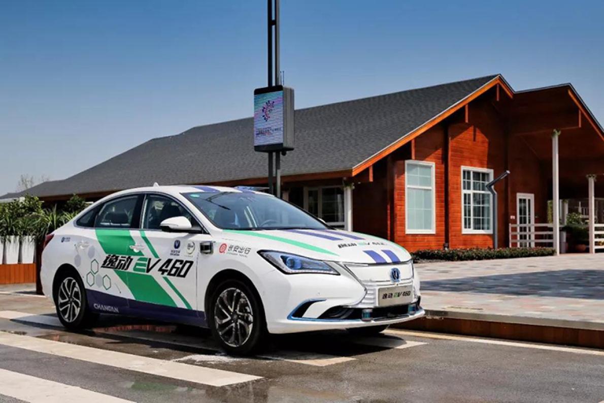 長安將在2020年實現L3級自動駕駛量產,已掌握核心技術