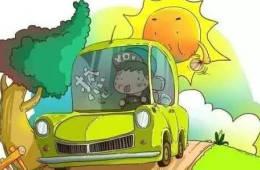 电动汽车使用咋收费,电动汽车使用知识介绍