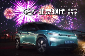 原汁原味的引进 北京现代昂希诺纯电版车型官图曝光