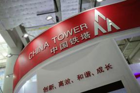 中国铁塔:停止采购铅酸电池,开展动力蓄电池梯次利用