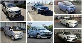 产品有隐患 野蛮生长过后 新年能源汽车被召回近14万辆