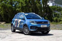 共同研发新车、进军网约车市场,云度与一汽轿车合作