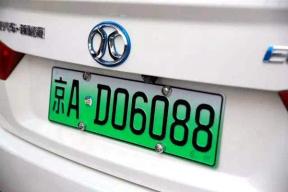 2019年北京新能源指标又分完了?新的申请者将排到2027年