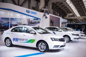 吉利董事长李书福两会建议:推动甲醇燃料和甲醇汽车普及