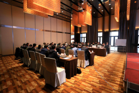 中日电动汽车大功率充电会议在江苏常州顺利召开!