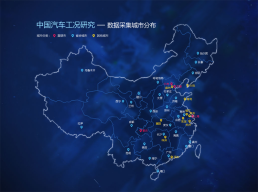 刚上位的 NEDC 还是不靠谱,中国工况续航是否能取而代之?