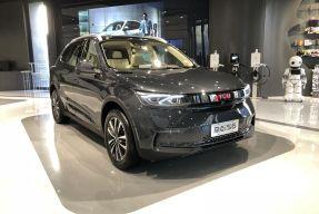 打造智能工厂 奇点汽车与西门子签署合作