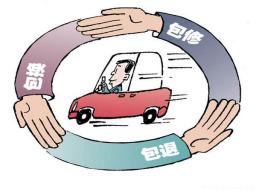电动车主有福了!汽车三包政策将纳入电动车主要零件