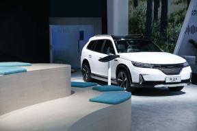 恒大首款电动汽车6月份全面投产 3-5年内要成世界规模最大