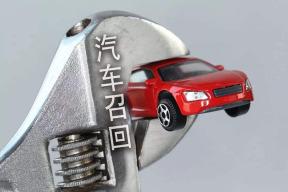 市场监管总局发文:加强新能源汽车召回管理