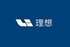 """""""理想智造""""更名""""理想"""",CEO坦言:节省成本!"""