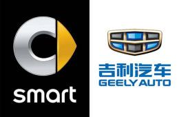 吉利与戴姆勒成立合资公司,2022年开始国产电动版smart