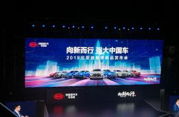 比亚迪新车发布会:6款重磅新能源车的信息都在这里