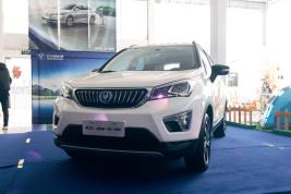 补贴后8.98-9.88万元,长安CS15 EV400北京区域上市