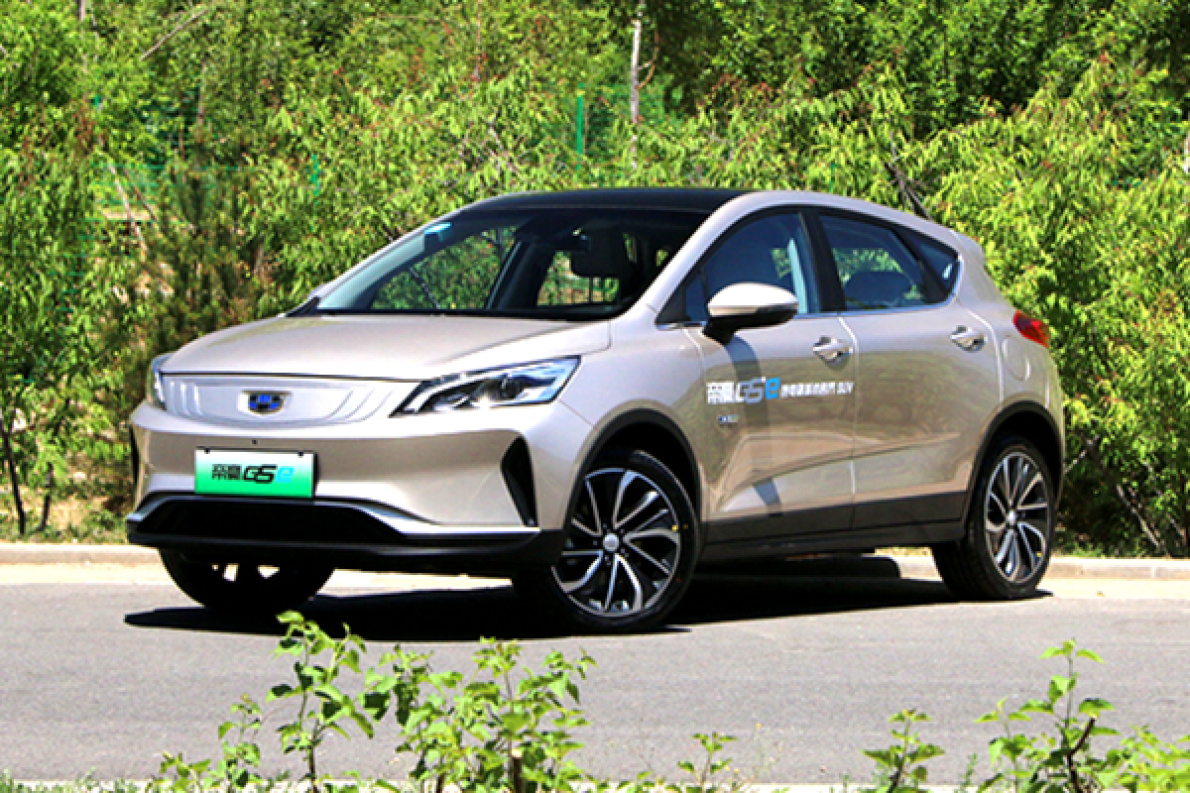 4 月 30 日前購車可享 2018 年補貼,吉利新能源發布保價計劃