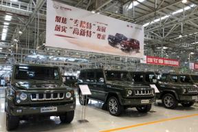 """话说""""高新特"""":上海车展看北汽集团的向上之力"""