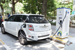 补贴7000万 海南发展新能源汽车再出招