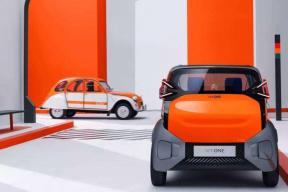 AMI ONE概念车 雪铁龙发布上海车展阵容