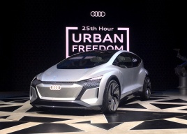 车内能养花?裸眼3D看大片? 奥迪 AI:me 自动驾驶概念车亮相上海车展