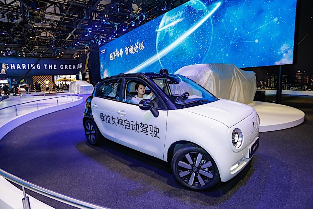 歐拉R1女神版亮相上海車展 歐拉R1自動駕駛技術現場演示