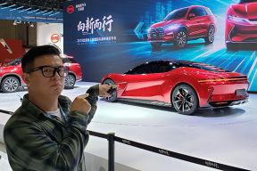 2019上海车展视频-比亚迪要造超级跑车?体验比亚迪 E-SEED GT概念车