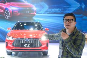2019上海车展视频-长了一张龙脸的e系列 静态体验比亚迪 e2