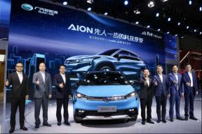 广汽新能源全新旗舰车型Aion LX全球首发