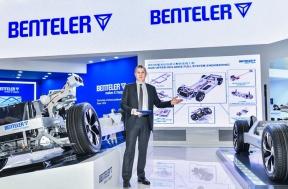 传承与创新并进 深耕中国市场 本特勒发布全新电动汽车驱动系统2.0