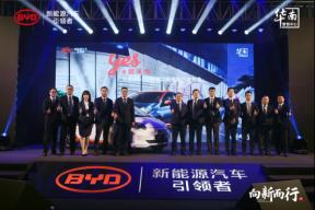 比亚迪e1广州炫酷上市 开启纯电出行新时代