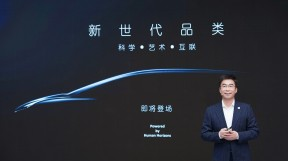 新车将近 华人运通首款产品定型车将于7月发布 明年4月量产