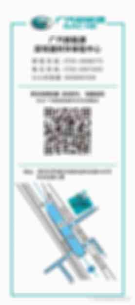 5.18深圳广汽新能源活动软文608
