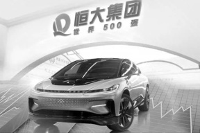 """功夫AUTO 丨独家:恒大新能源车取名""""索诺""""?已抢注700多个商标"""