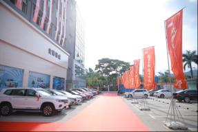 荣耀起航 璀璨骅威 深圳安骅荣威4S店盛大开业