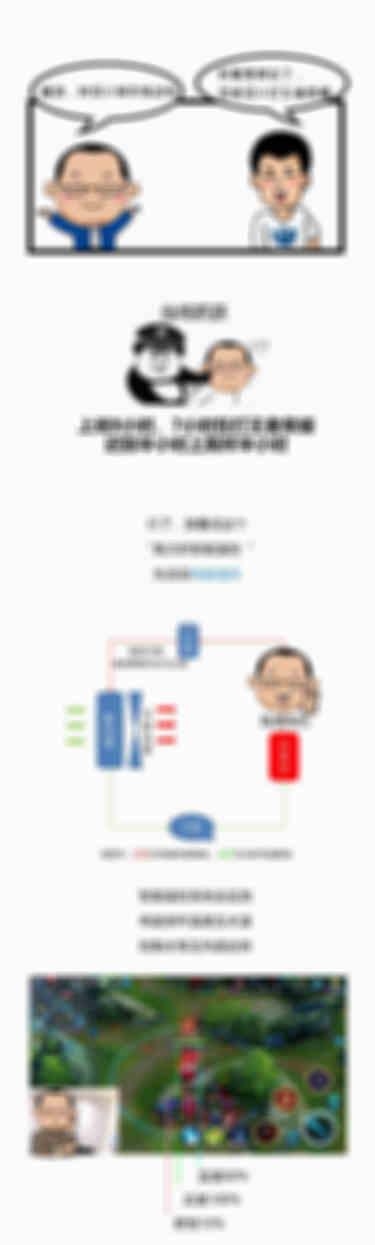 微信图片_20190522083910_04