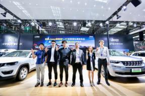 性能节能双升级 全新Jeep指南者1.3T深圳地区劲擎上市