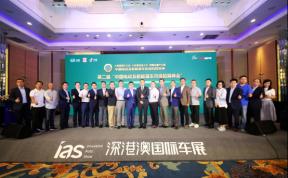 2019深港澳国际车展大咖漫议--中国电动及新能源市场运营拓展峰会!